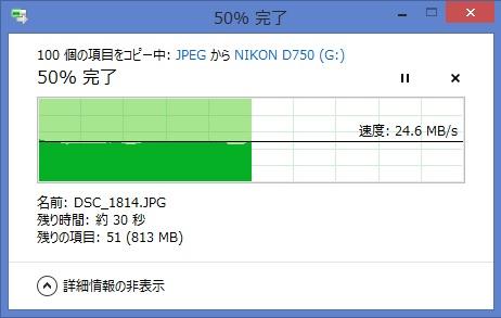 クラス10SD-速度