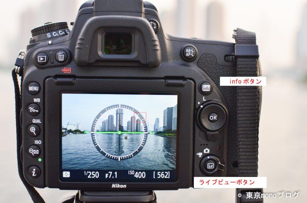 カメラ水準器