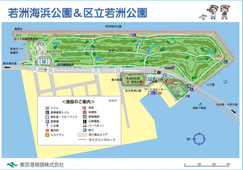 若洲海浜公園map