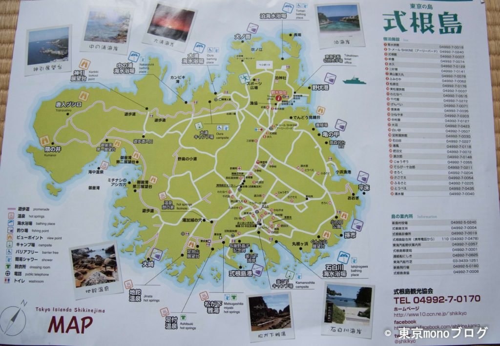 shikine-map