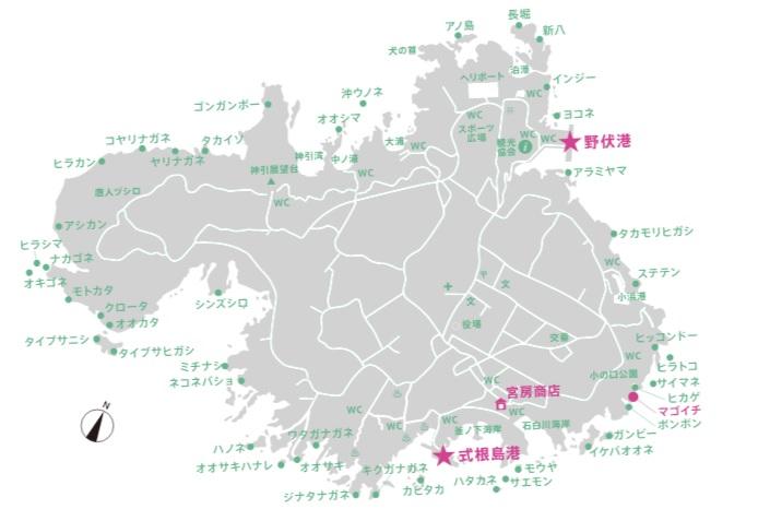 式根島-釣りスポット