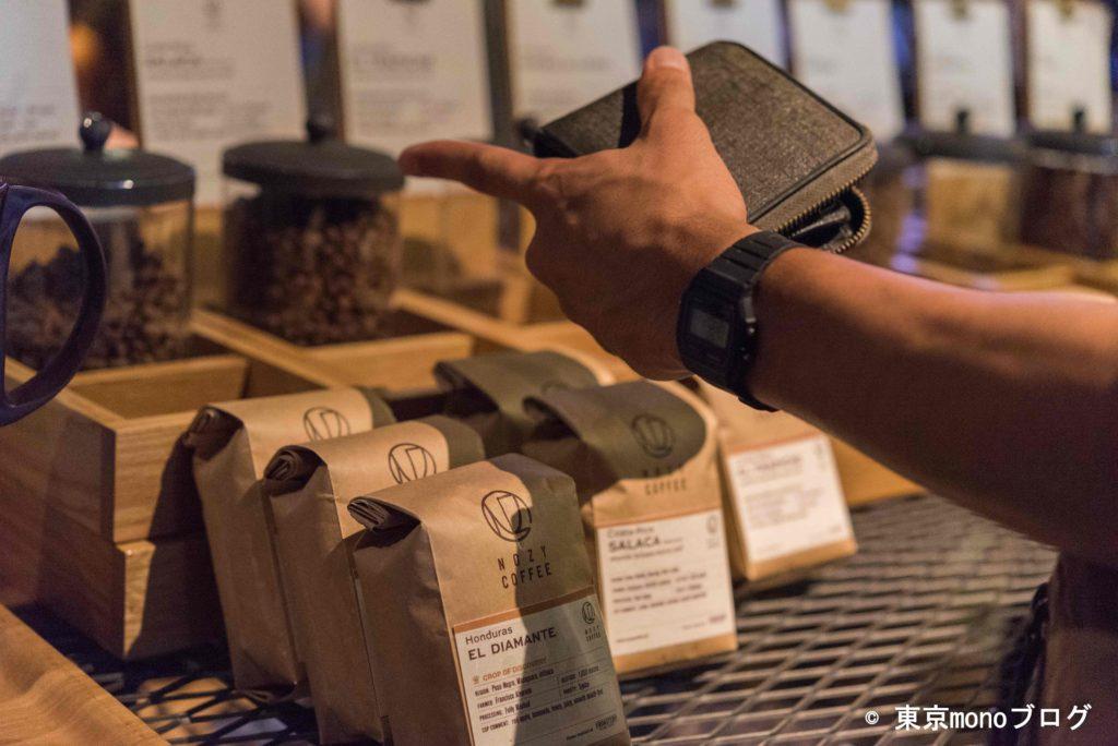 ロースタリーコーヒー豆