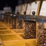 ロースタリー-コーヒー豆