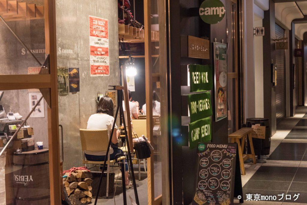 野菜を食べるカレーcamp大手町店外観