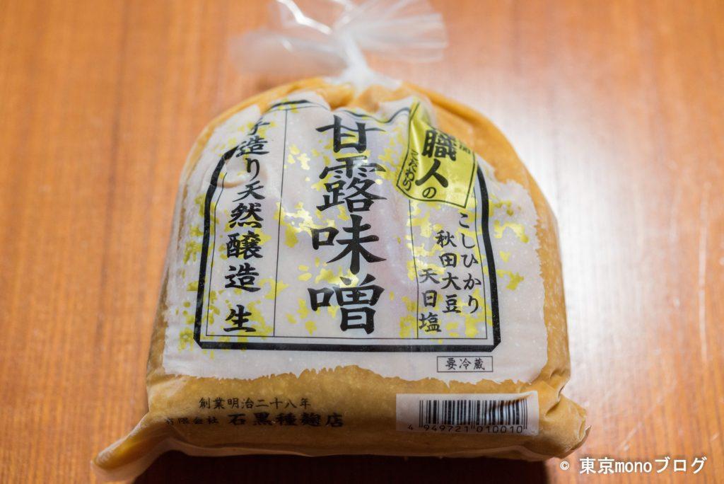 石黒種麹店の味噌
