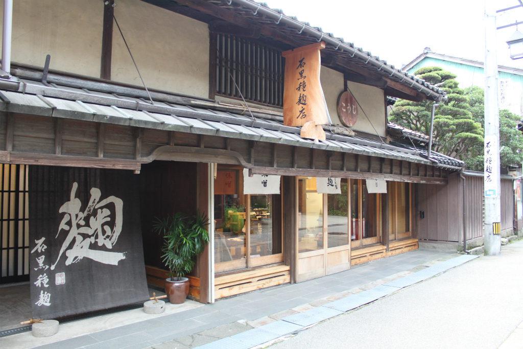 石黒種麹店-店舗
