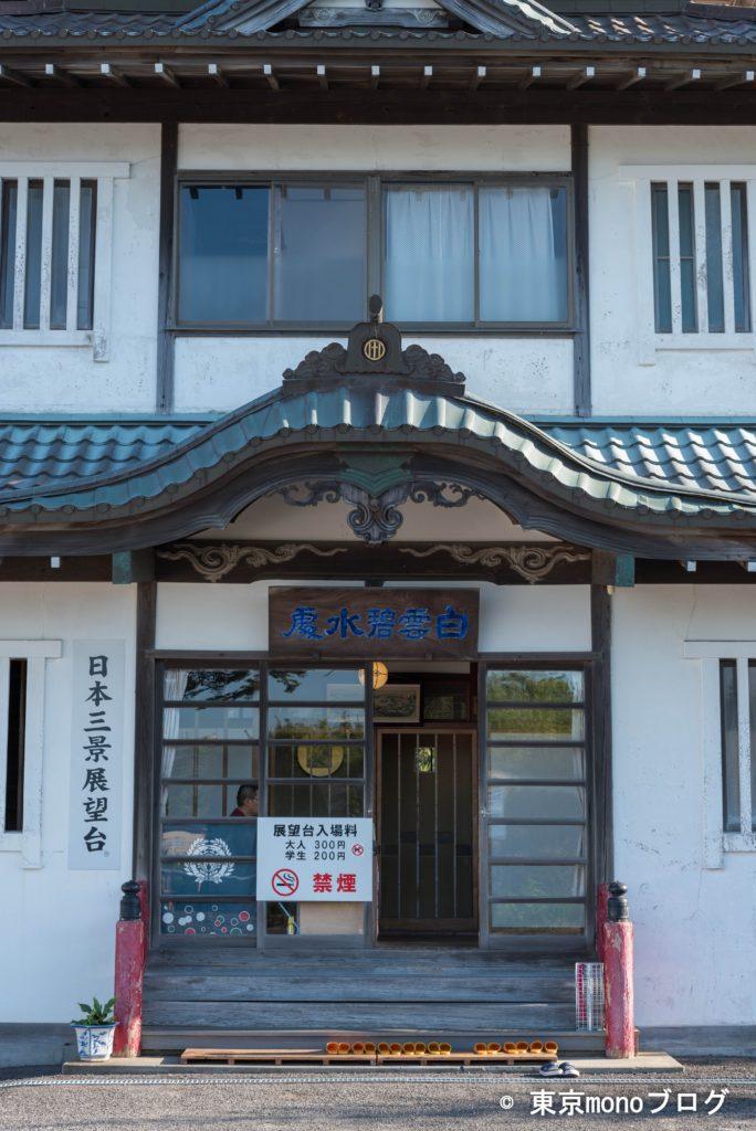松島の展望台の入り口