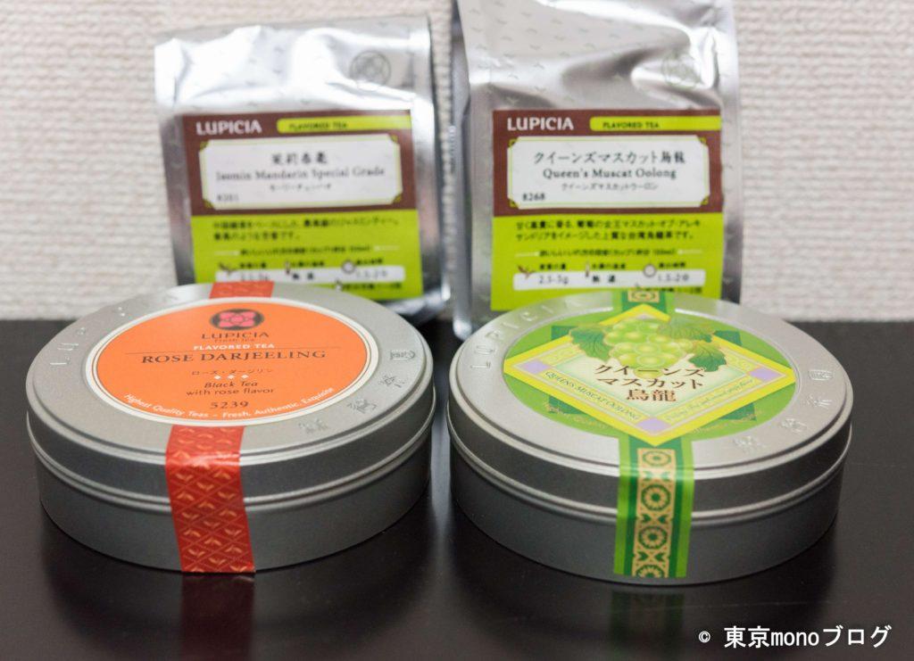 LUPICIAで購入した茶葉