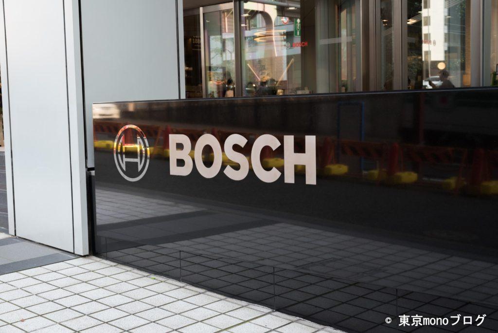 Boschのロゴ