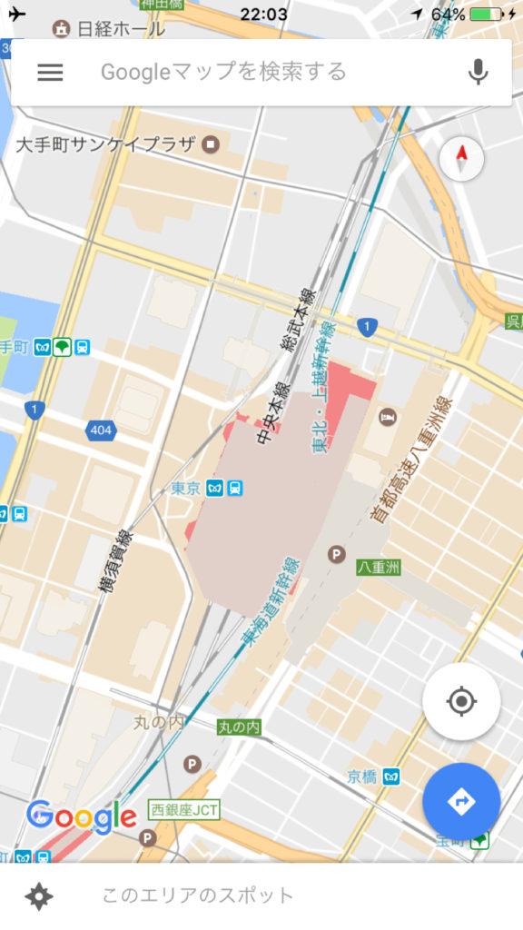 Googlemapがオフラインで使用できるかの確認