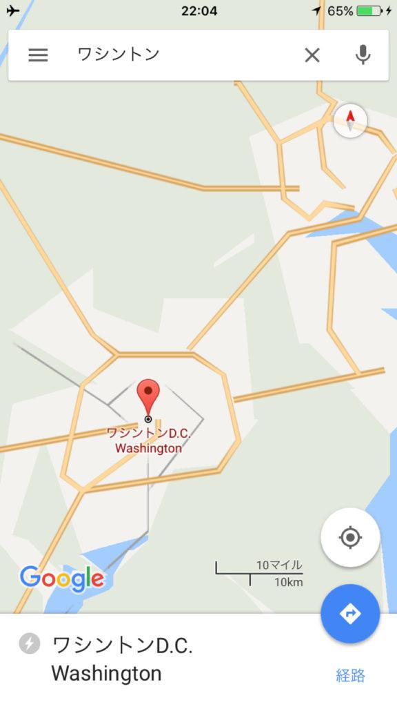 オフライン時のGoogle map