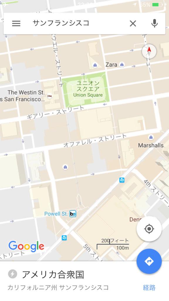 Googlemapがオフラインで使用できるか確認する方法