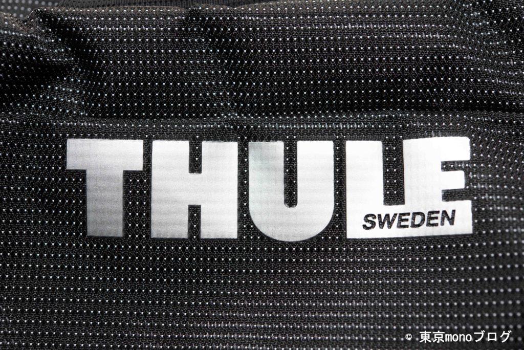 THULEのロゴ