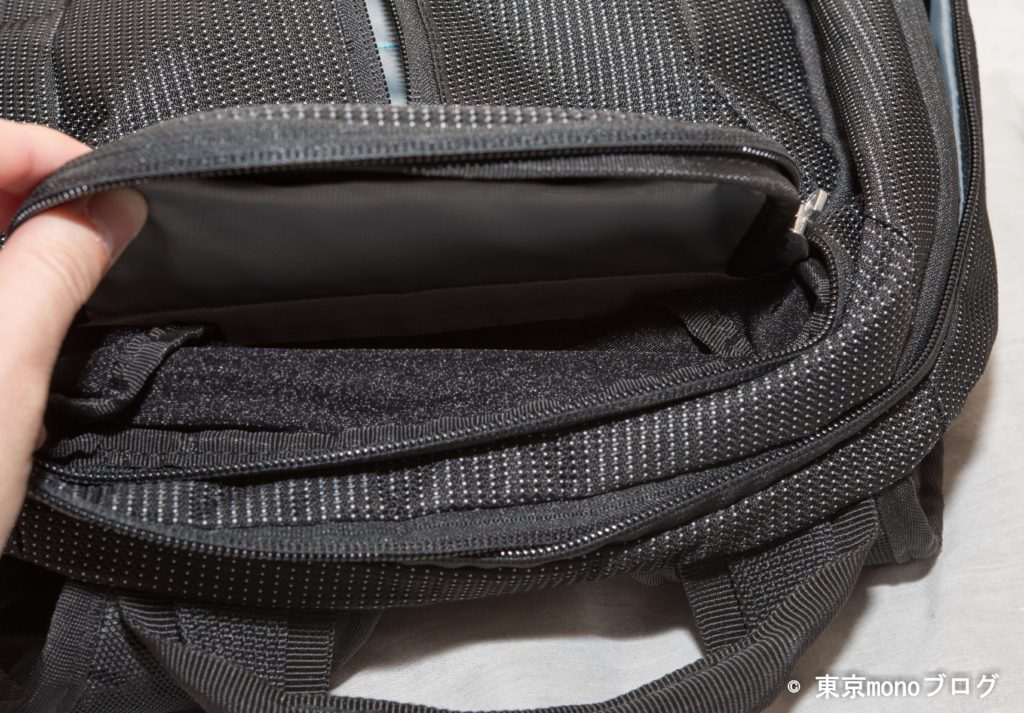 Thuleノートパソコン用バッグパック