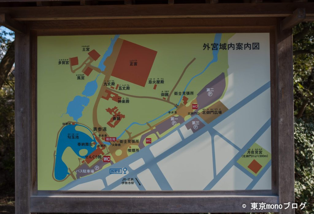 外宮のマップ