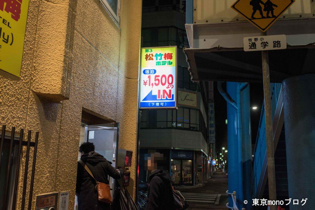 名古屋の激安ホテル松竹梅ホテル