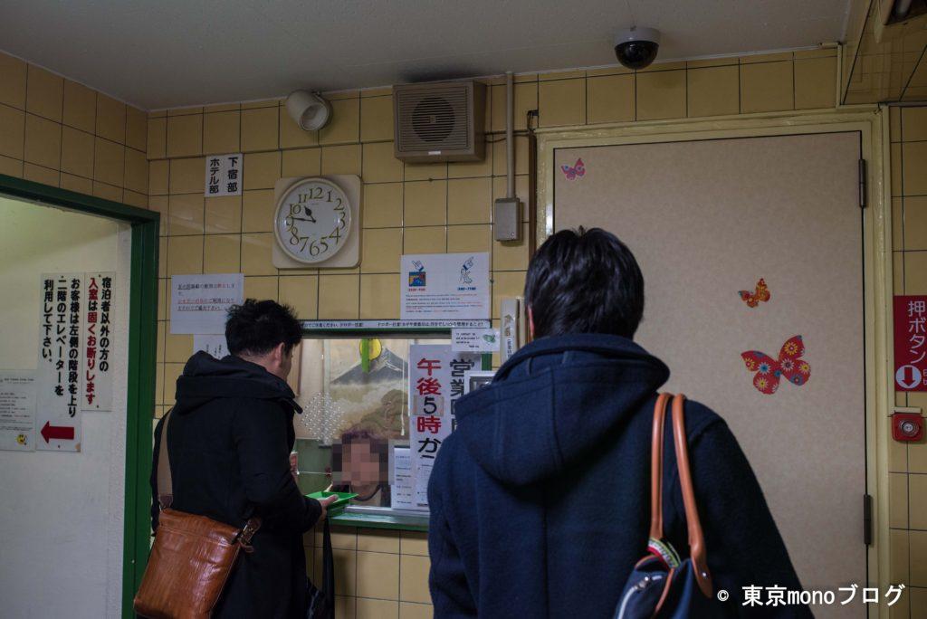 名古屋の松竹梅ホテルのフロント