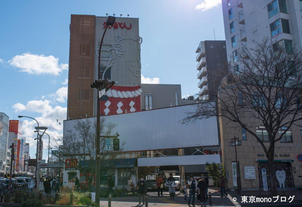 矢場トン本店の外観