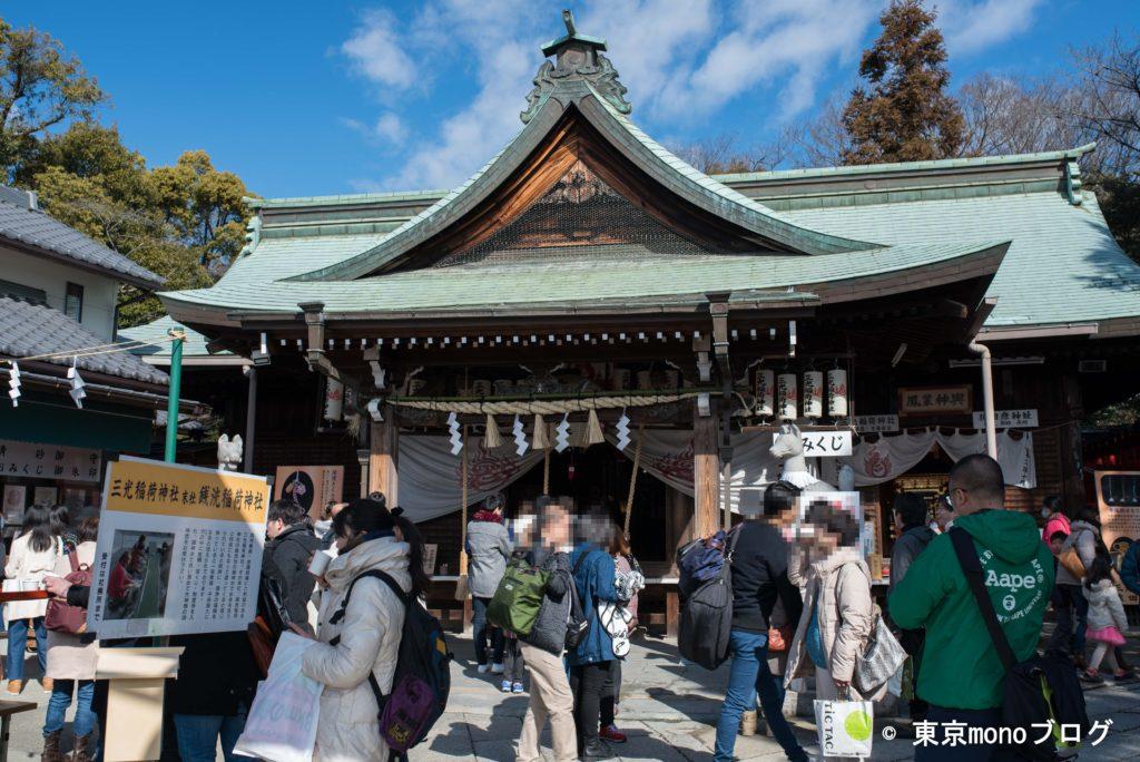 犬山城に行く途中にあった三光稲荷神社