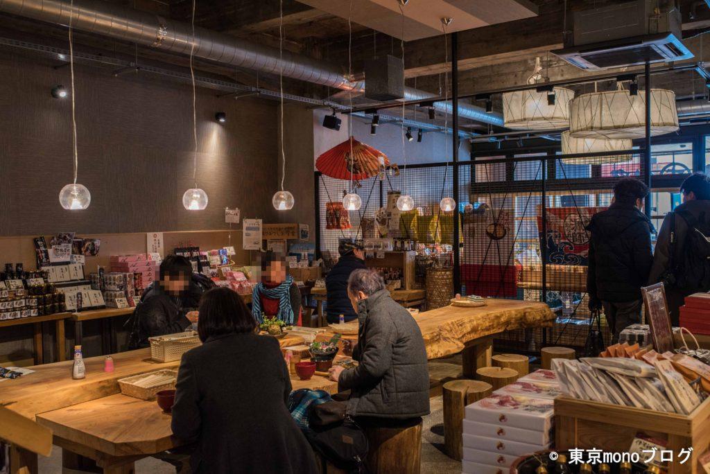 鈴木水産の店内の雰囲気