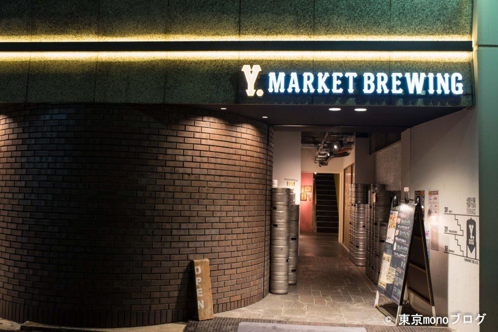 名古屋のY MARKET BREWINGの外観