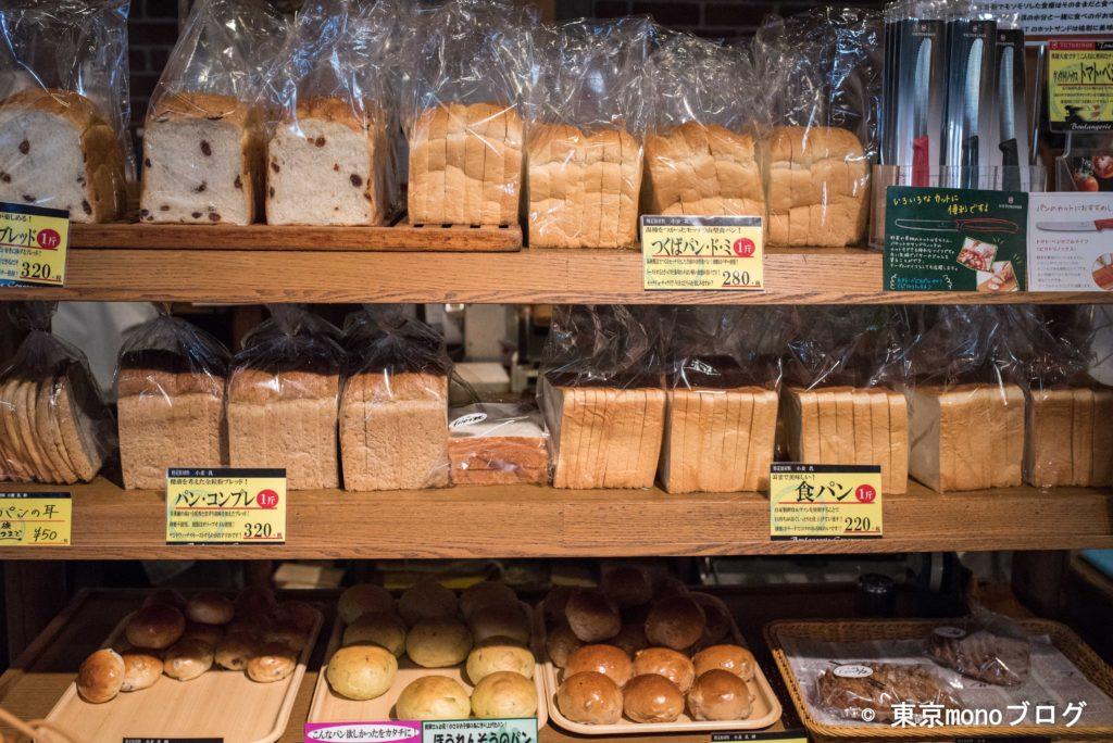 つくば クーロンヌ 食パン