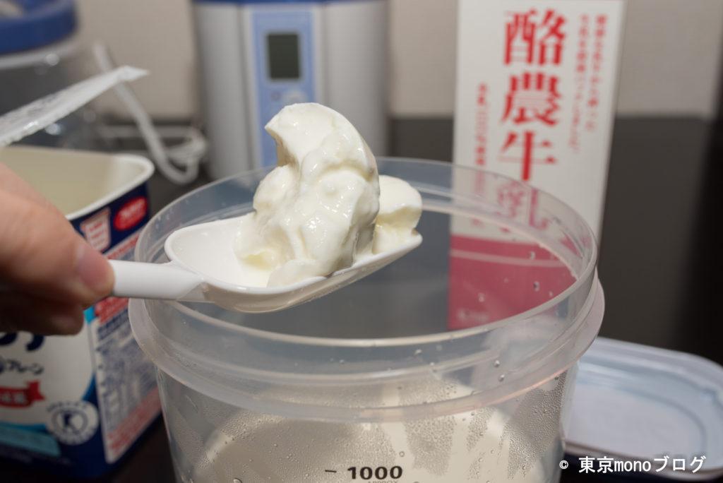 ヨーグルティア 牛乳にヨーグルトを溶かす