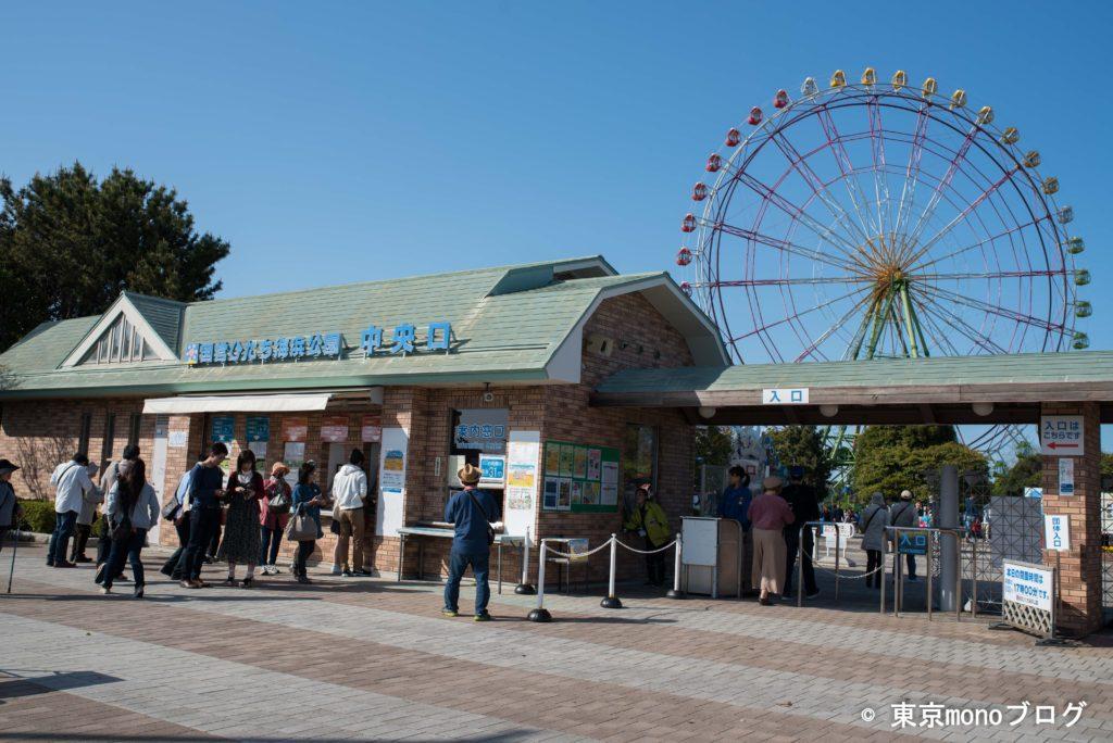 国営ひたち海浜公園の中央ゲート