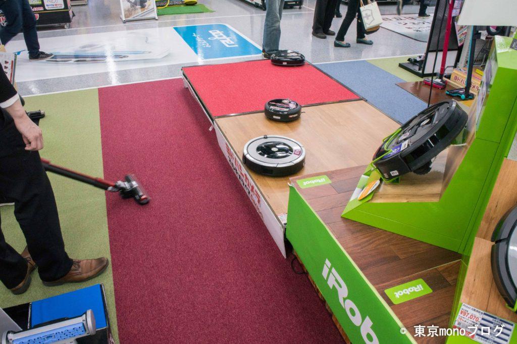 ヨドバシカメラ 掃除機体験コーナー