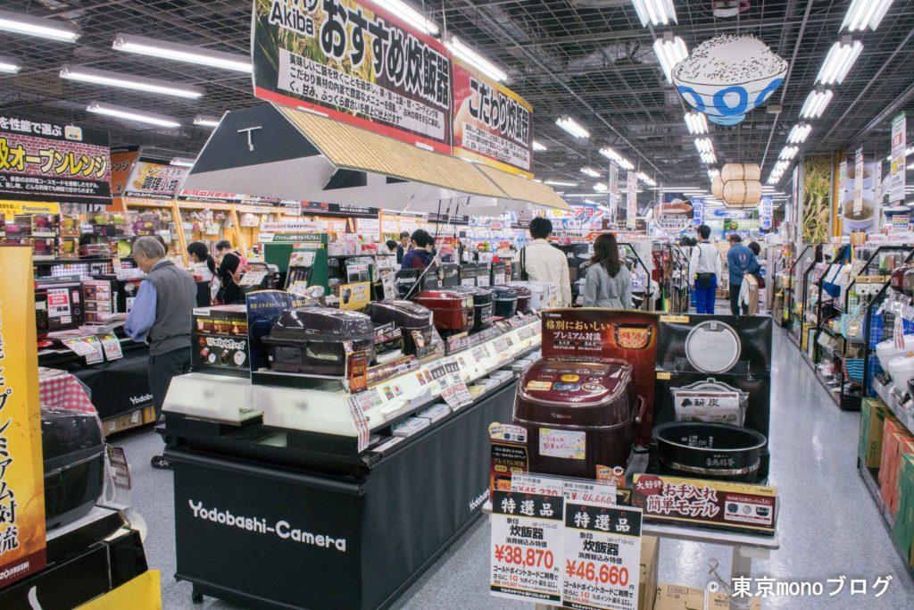 ヨドバシカメラの炊飯器コーナー