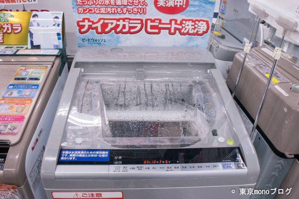 ヨドバシカメラ 洗濯機コーナー