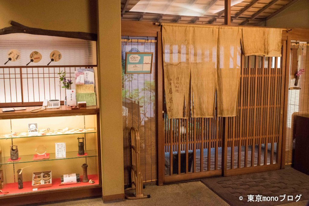 鳥茶屋別館の入り口