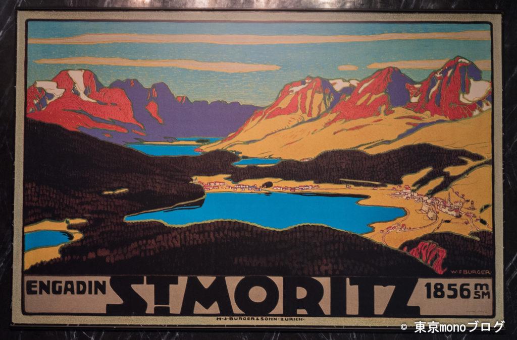 サン・モリッツの絵
