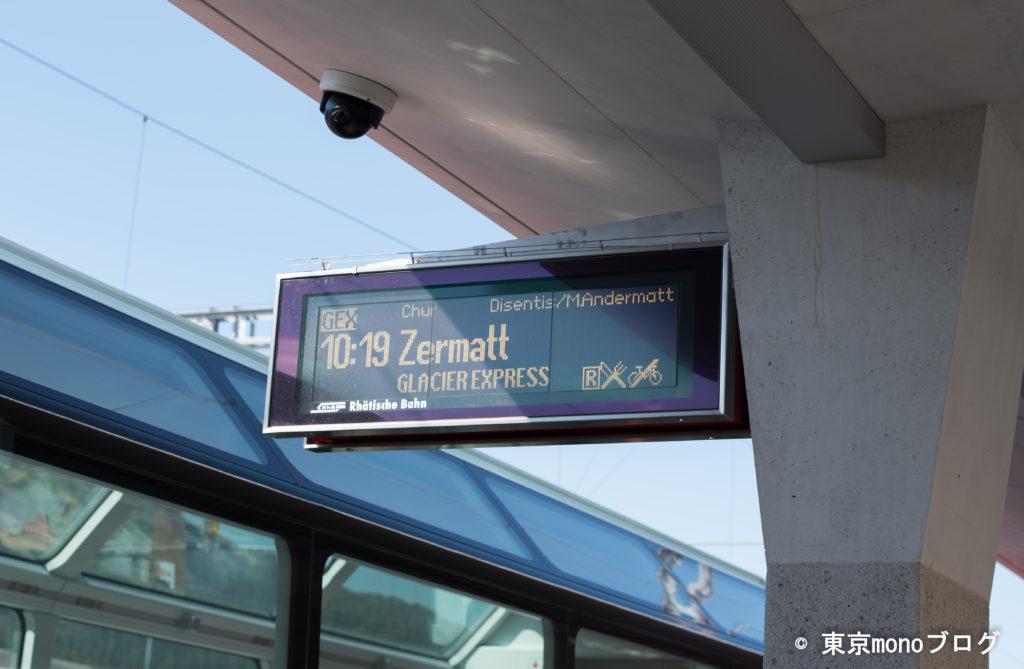 ツェルマットの文字