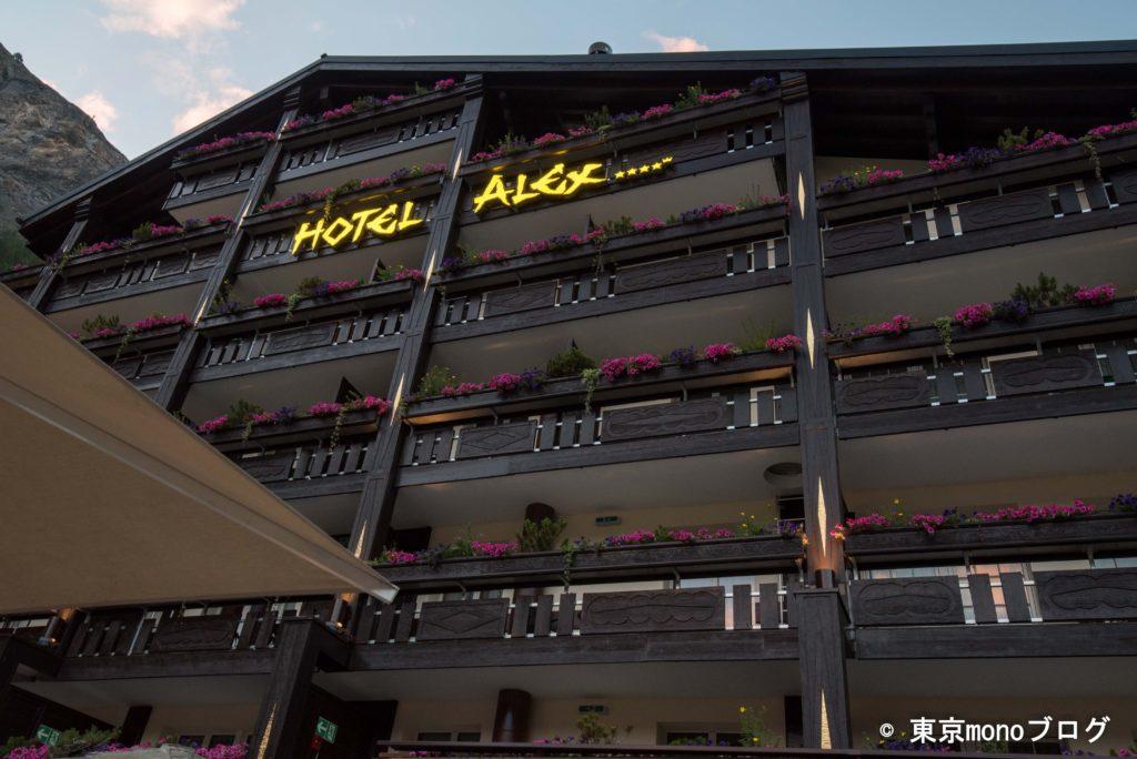 ホテル「アレックス(Alex)」の外観