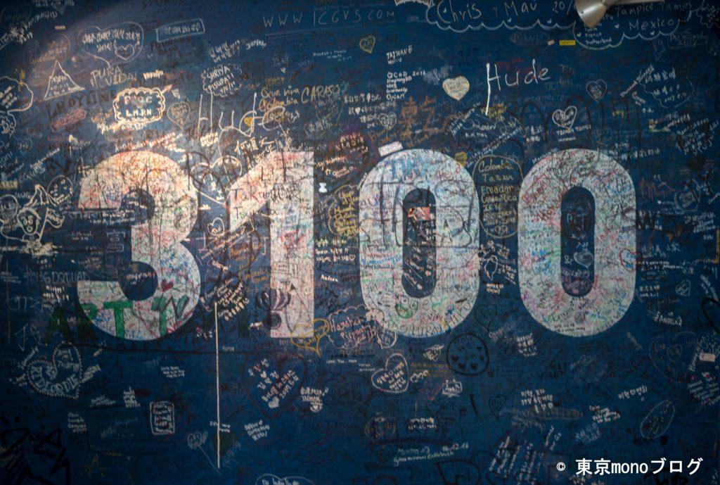 ゴルナーグラート展望台にあった「3100m」の文字