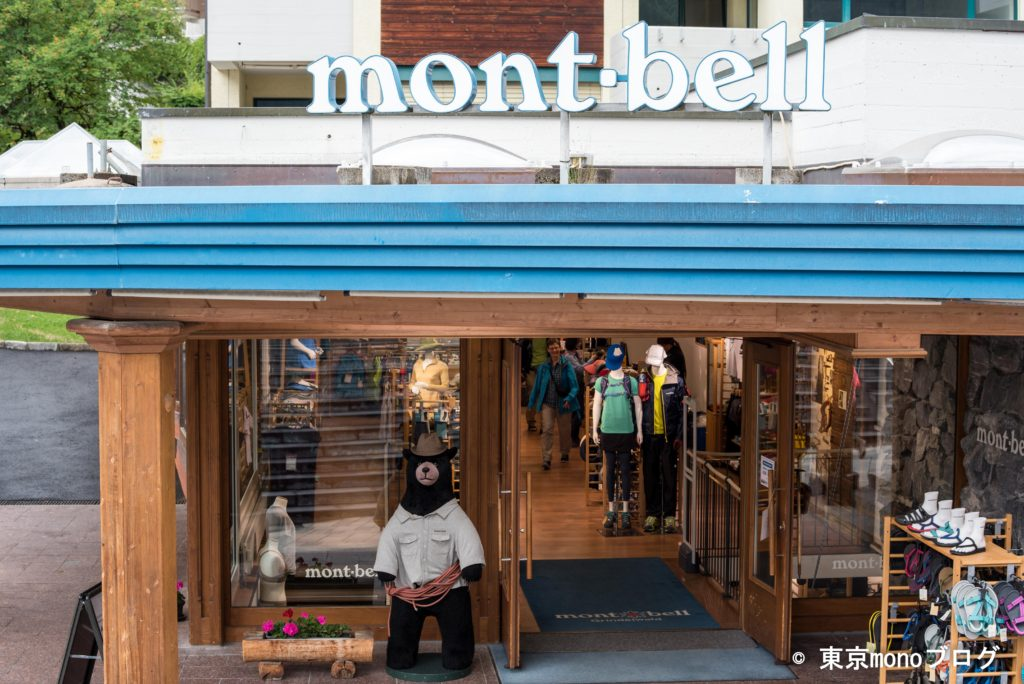 montbellグリンデルワルト店