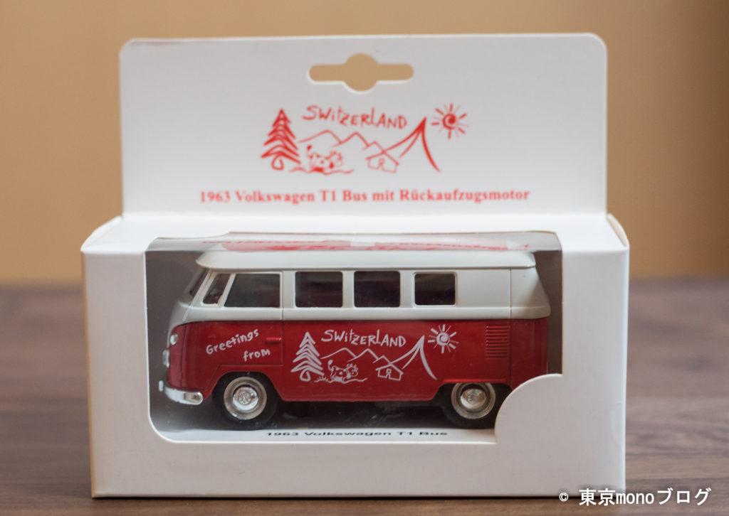 スイスのお土産 車のおもちゃ