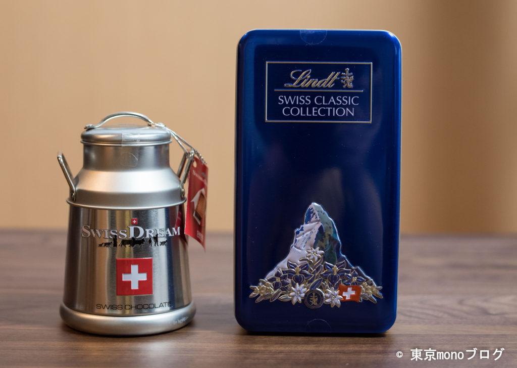 スイスのお土産 チョコレート