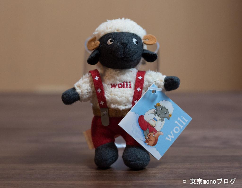 スイスのお土産 黒鼻羊の「wolli」君