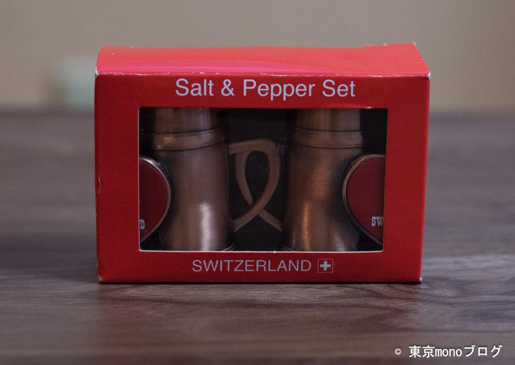 スイスのお土産 塩&砂糖入れ
