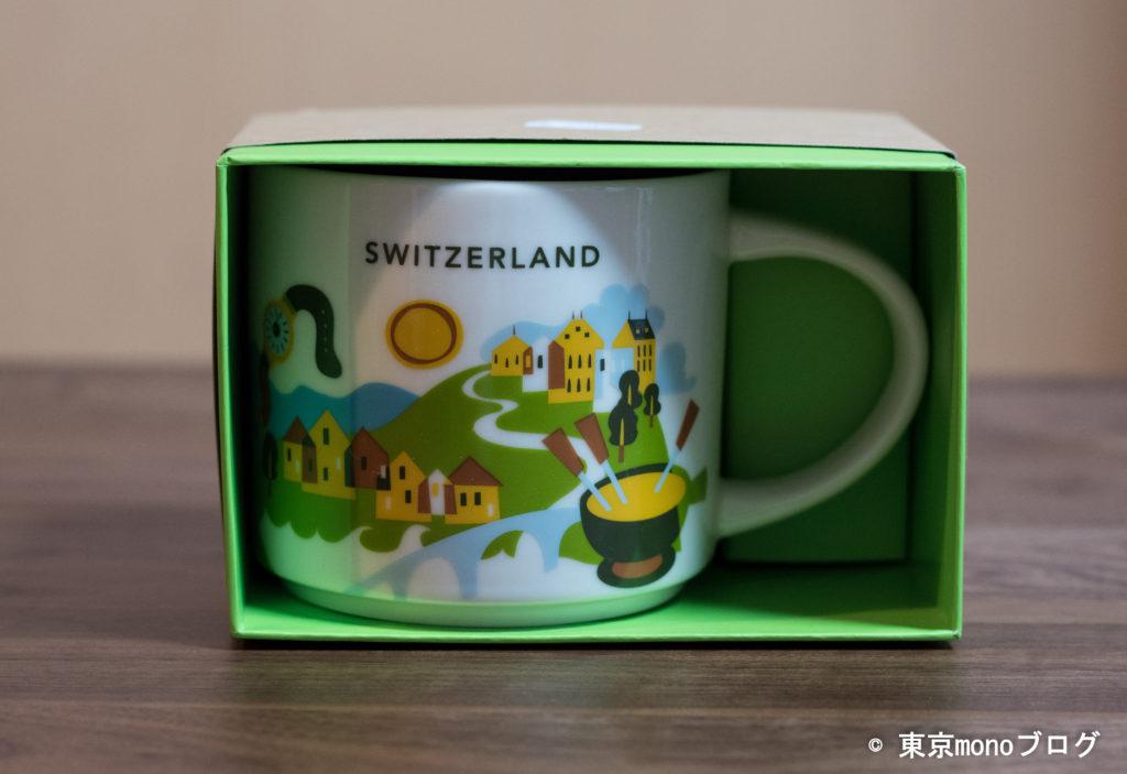 スイスのお土産 スターバックスのご当地マグ