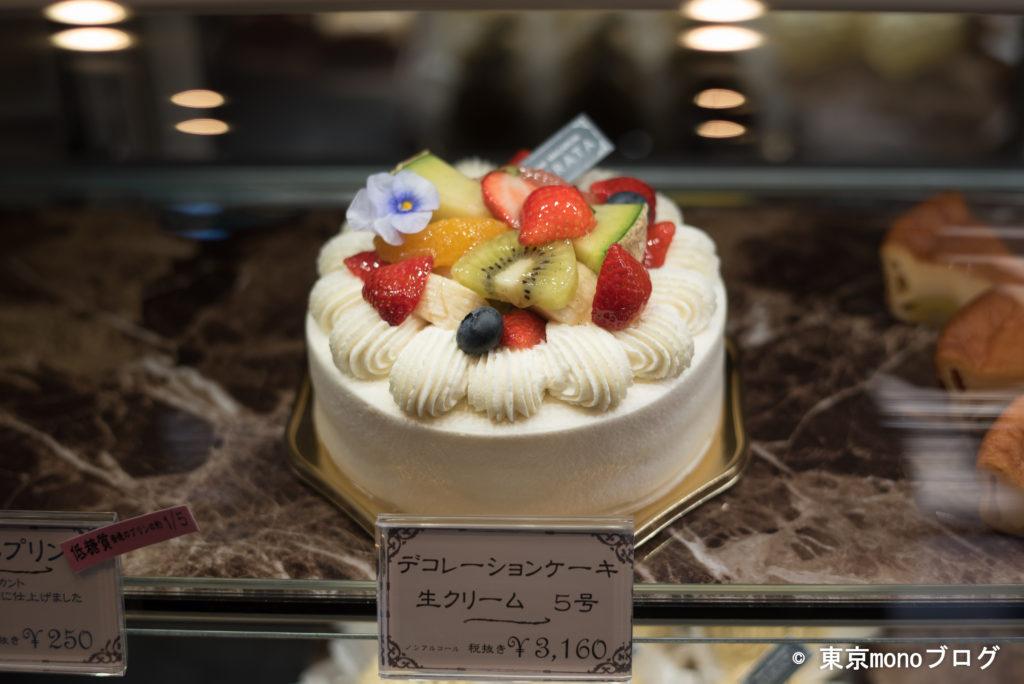 MURATAのホールケーキ