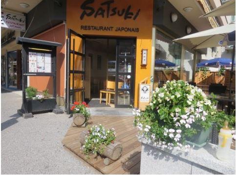 シャモニーの日本食レストラン「SATSUKI」の外観
