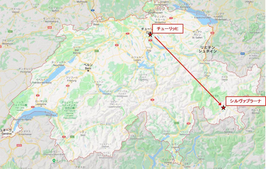 スイス全体map : チューリッヒ空港からシルヴァプラーナ