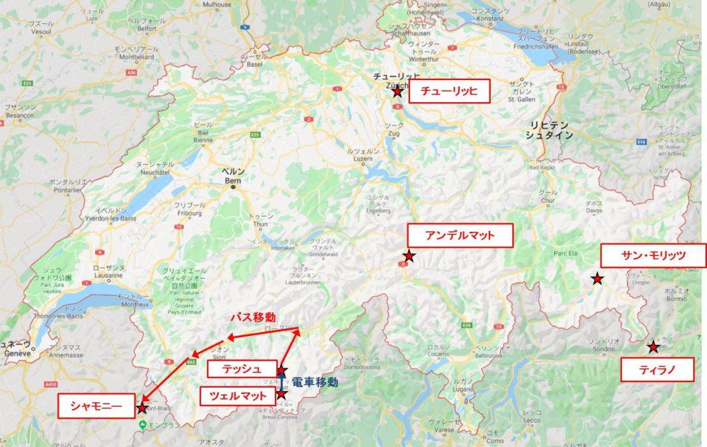 スイス全体map : ツェルマットからシャモニー