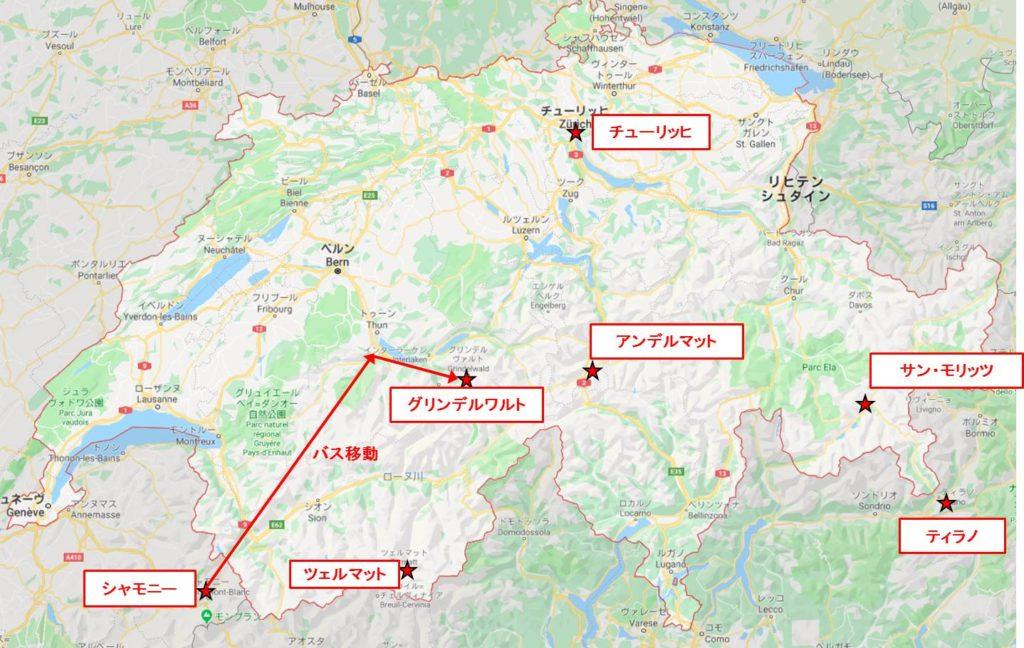 スイス全体map : シャモニーからグリンデルワルト