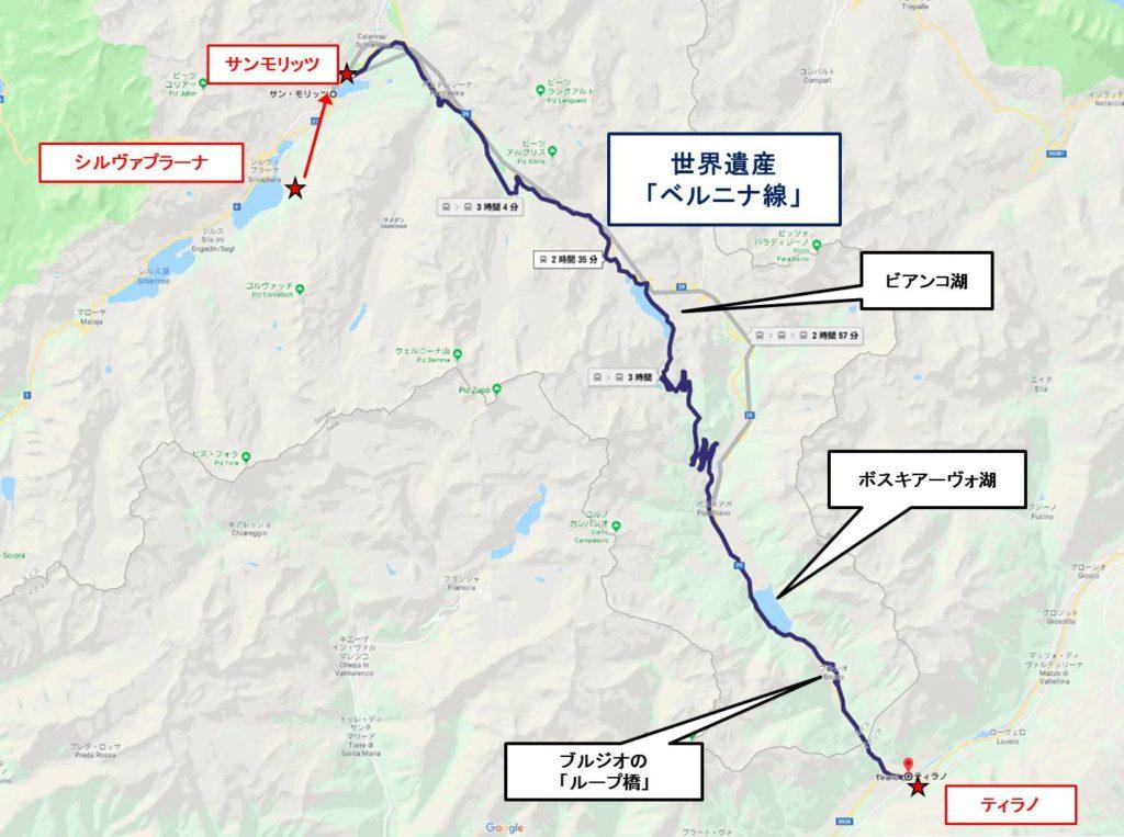 ベルニナ線拡大map : サンモリッツからティラノ
