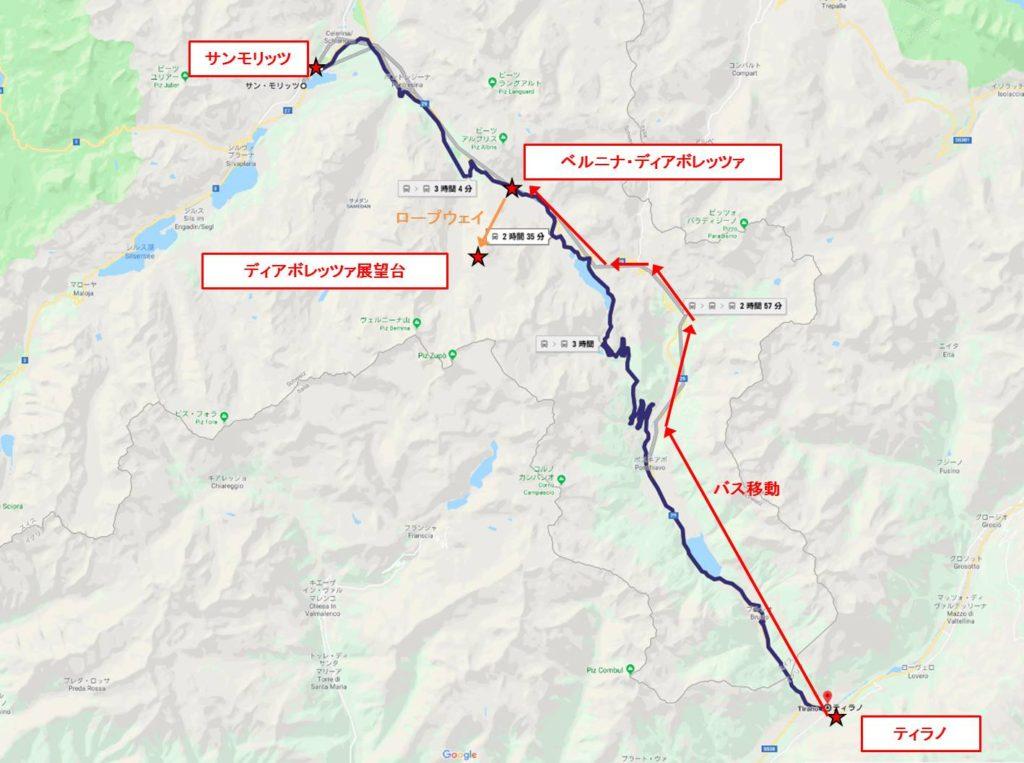 ベルニナ線拡大map : ティラノからディアボレッツァ展望台