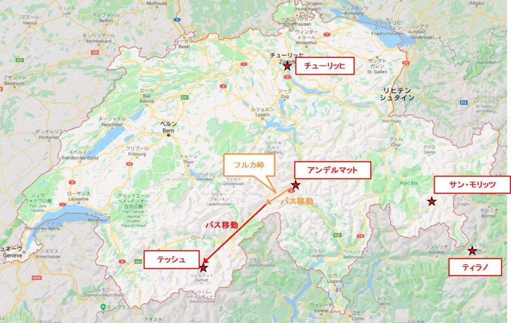 スイス全体map : アンデルマットからテッシュ